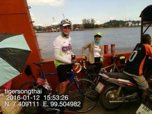 tg Ferry