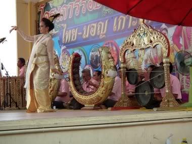 www.thai-dk.dk/penfoto/5/036.jpg