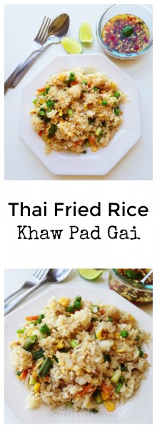 Thai Stir-Fried Rice Recipe | Khaw Pad Gai | ข้าวผัดไก่: Love how heart-warming and quick and easy Thai fried rice is! All you need is some leftover rice, and leftover veggies and meat from your fridge and you have a yummy, delicious meal in minutes! | thai-foodie.com