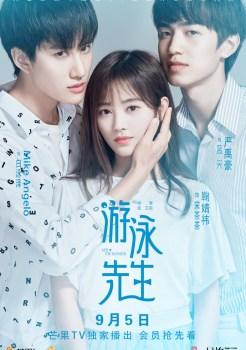 Mr Swimmer ศึกวัดใจนายฉลาม พากย์ไทย | Chinese Drama Best 2018