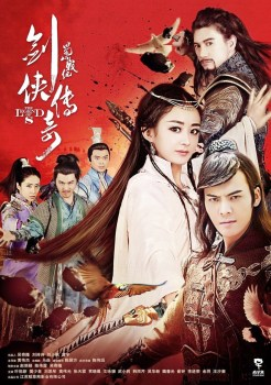 The Legend of Zu ซับไทย | ศึกเทพยุทธภูผาซู | Best Chinese Drama 2015