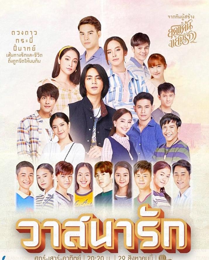 Pra Suthon Manora | พระสุธน มโนห์รา | Thai Drama Best Ep 23