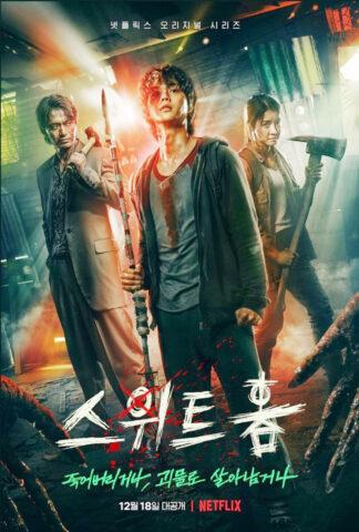 Sweet Home, Korean Drama, kdrama, kdrama 2021, koreanseries, daebak drama, meelakorn, lakornsod, klook, seesantv, viu, raklakorn, dramacool