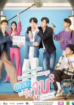 Nubsib | นับสิบจะจูบ | Thai Drama | thaidrama | thailakorn | thailakornvideos | thaidrama2021 | malimar tv | meelakorn | lakornsod | klook | seesantv | viu | raklakorn | dramacool Best