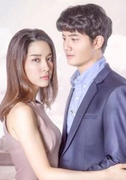 Thoeng Ham Jai Kor Jak Ruk | ถึงห้ามใจก็จะรัก | Thai Drama | thaidrama | thailakorn | thailakornvideos | thaidrama2021 | malimar tv | meelakorn | lakornsod | seesantv | raklakorn | dramacool Best