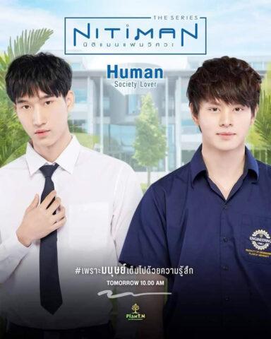 Nitiman, สังคมมนุษย์นิติและคนรัก, Thai Drama, thaidrama, thailakorn, thailakornvideos, thaidrama2021, malimar tv, meelakorn, lakornsod, klook, seesantv, viu, raklakorn, dramacool