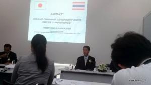 มาซามิชิ โคไก ประธานและซีอีโอ  มาสด้า มอเตอร์ คอร์ปอเรชั่น ประเทศญี่ปุ่น3