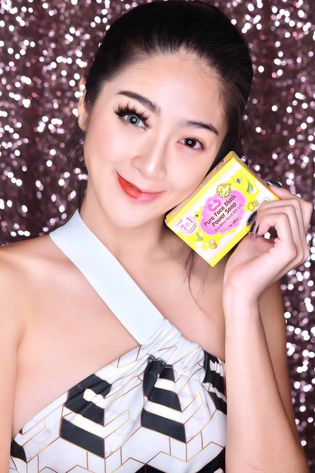 Thailand Beauty Products Online Shopping