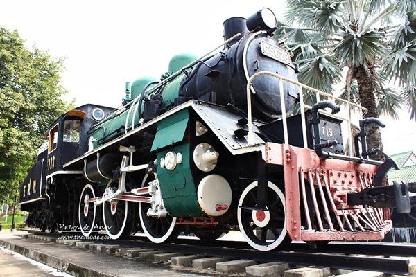 รถไฟสมัยช่วงสงครามโลกครั้งที่ 2