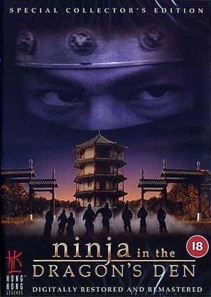 龍之忍者   Ninja in the Dragon's Den  