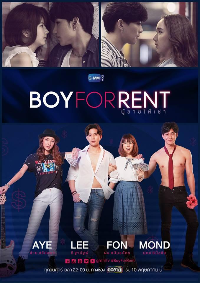 ผู้ชายให้เช่า | Boy for rent |