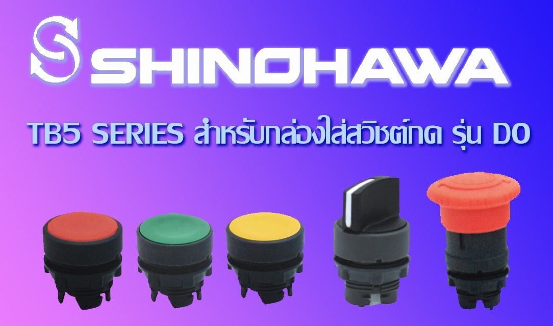 SHINOHAWA: TB5