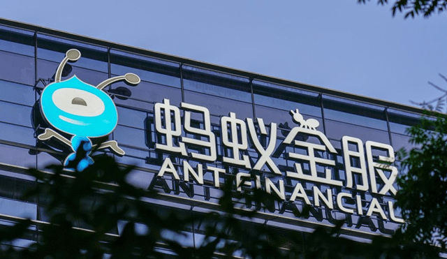 Ant Financial__Pic01