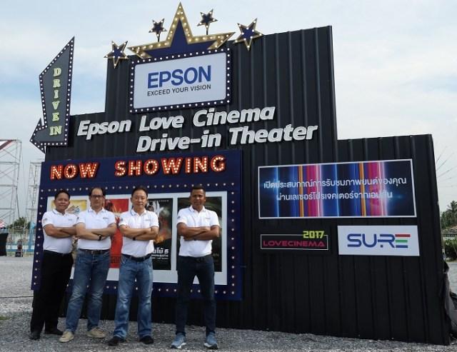 Epson หนังกลางแปลง 2