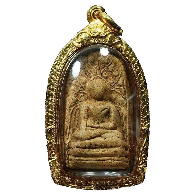 Pra Kong Lampun - Pra Kru Hiding Place Amulet of the Benjapakee Family