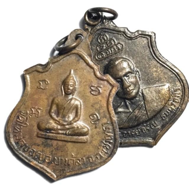 Pra Rian Coin Amulets