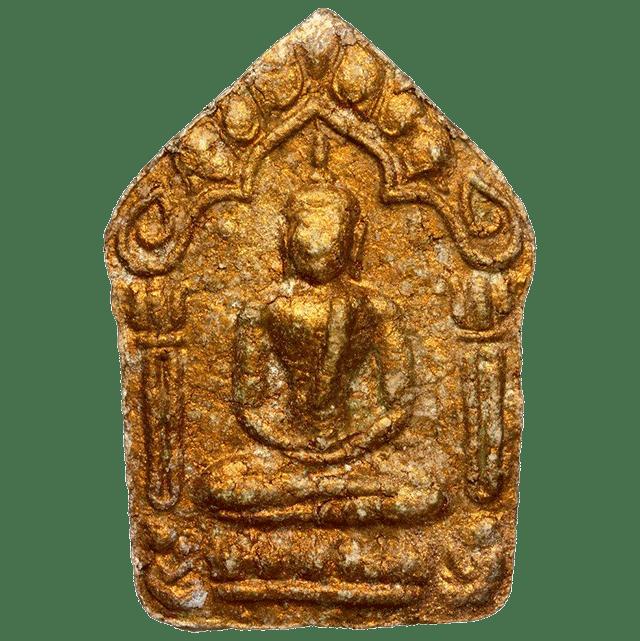 Pra Khun Phaen Pim Yai Nuea Pong Prai Kumarn (Yord Khun Pol Ban Kaay) Block Sorng Tong Lueang - Luang Phu Tim Wat Laharn Rai