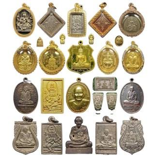 All Thai Amulets
