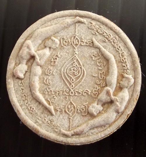 Bua Bang Bai Thai charm amulet