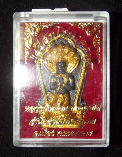 Phu Sri Sutto Nakarach