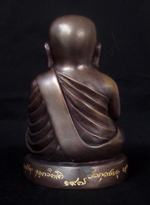 Luang Por Ngern Bronze Bucha Statue