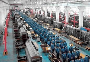 China plant
