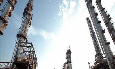PTT industrial estate