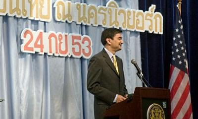 abhisit us