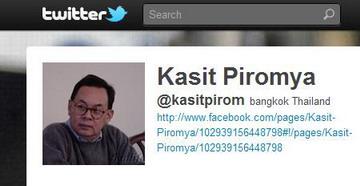Kasit Twitter