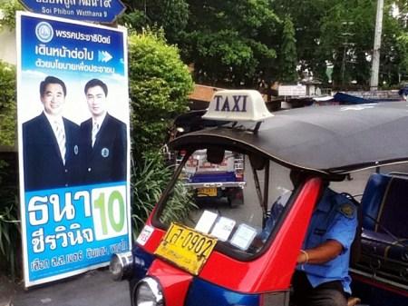 abhisit poster tuktuk