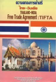 Thailand-India Free Trade Agreement