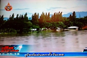 Thai TV Channel 7 reports on floods