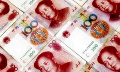chinese yuan renmibi currency