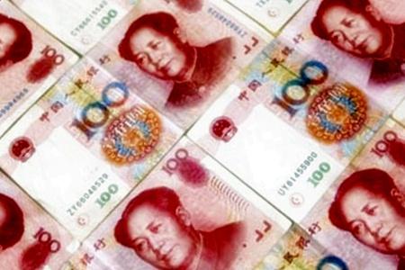 chinese yuan renmibi currency