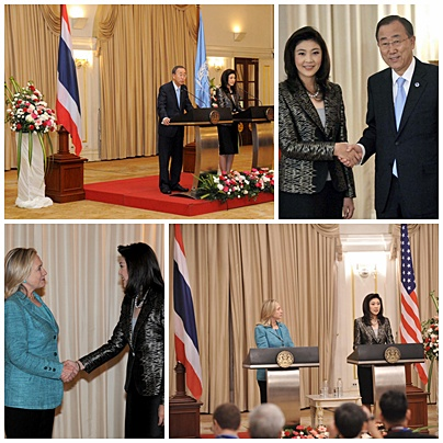 Secretary-General  Ban and US Secretary of State Hillary Rodham Clinton