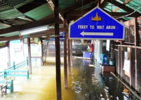 Ferry to Watarun Chao Phraya River