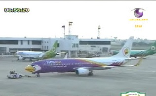 Nok Air had moved its base to Suvarnabhumi Airport after Don Mueang Airport was flooded