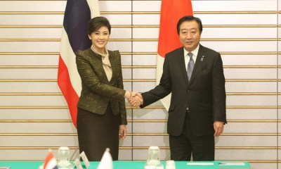 Visiting Thai premier Yingluck Shinawatra on Wednesday and her Japanese counterpart Yoshihiko Noda jointly attended the full plenary of the bilateral meeting of Thai and Japanese delegates. The two leaders then held a joint news conference.