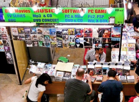 pantip plaza shopping
