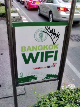 The Thai government is gearing up to expand free WiFi coverage
