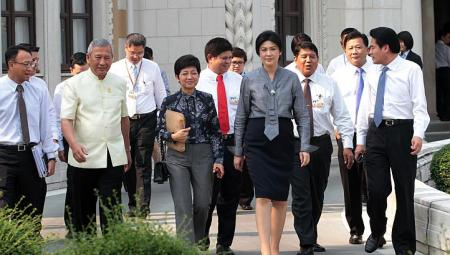 Thai ministers and Prime minister showcasing the new energy saving attitude