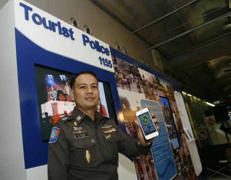 Thai police showcasing iPhone application for tourist safety
