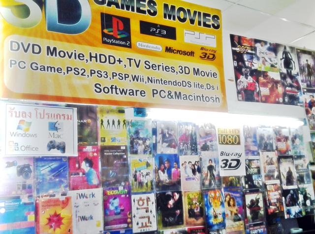 Pantip Plaza DVD seller
