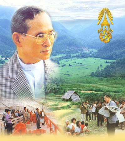 From 1946 to 2009, the population in Thailand rose from 17 million to 63 million, representing an increase of threefold
