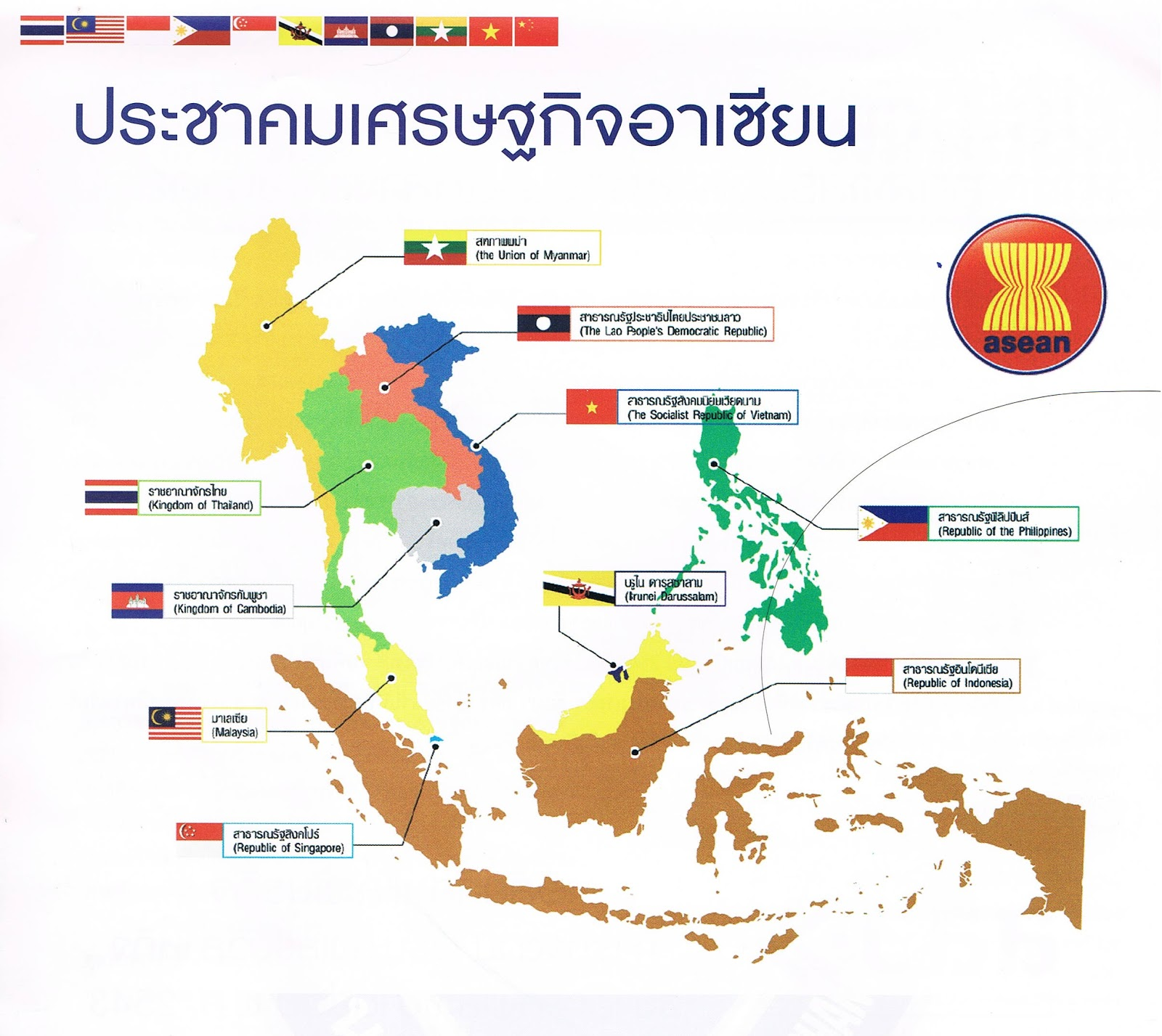 My ASEAN Free GPS Map Project