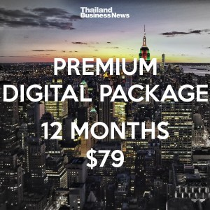 premium-digital-package-12-months-79-1