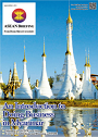 intro business myanmar