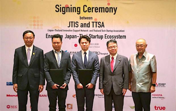 Thai-Jap-MOU-JTIS1.jpg