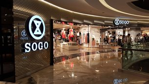 Photo: Since 1990, Sogo, one of the largest department stores in Indonesia.