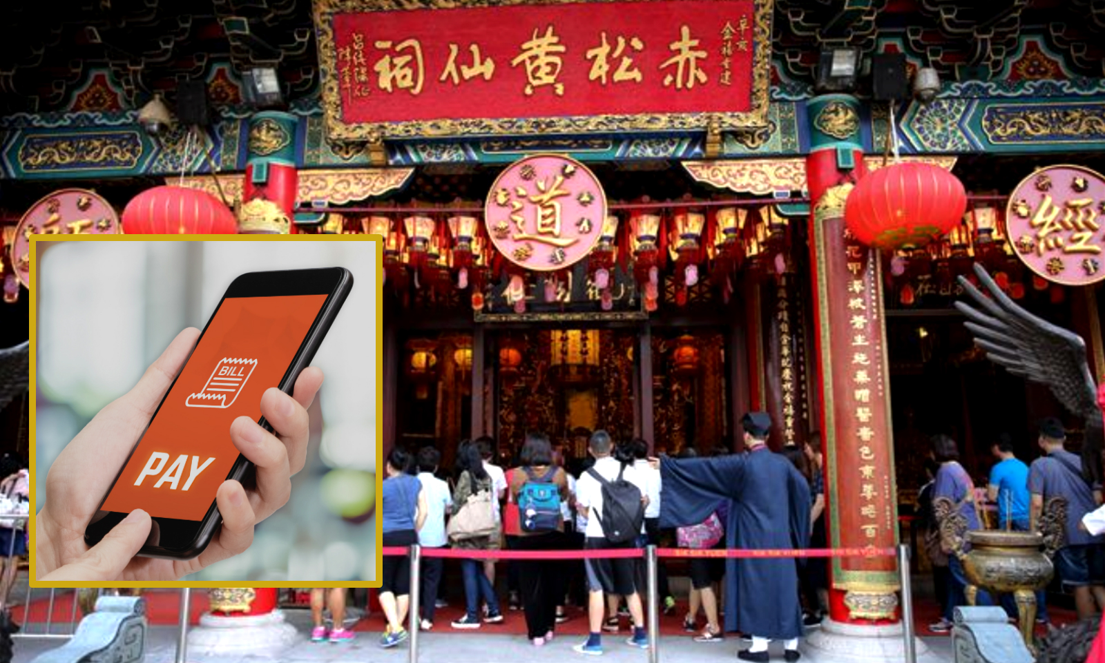 Hong Kong's Most popular temple goes cashless